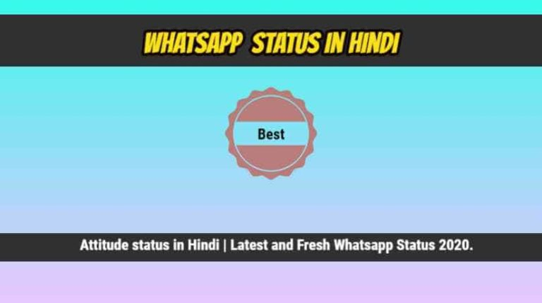 Whatsapp Attitude status in Hindi Latest and Fresh Status 2020.