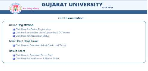 Gujarat University CCC. All Useful Information About It 2020. 1