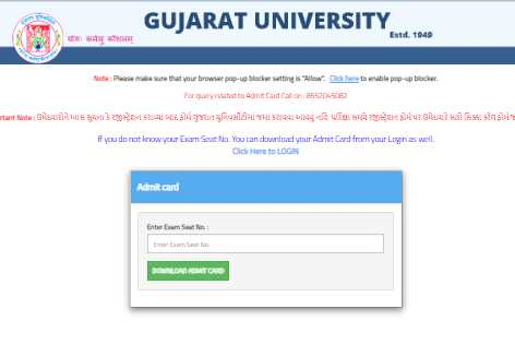 Gujarat University CCC. All Useful Information About It 2020. 2