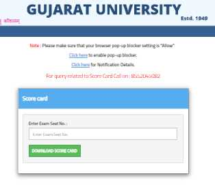 Gujarat University CCC. All Useful Information About It 2020. 3