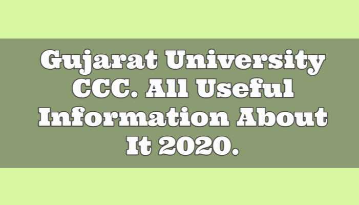 Gujarat University CCC. All Useful Information About It 2020.